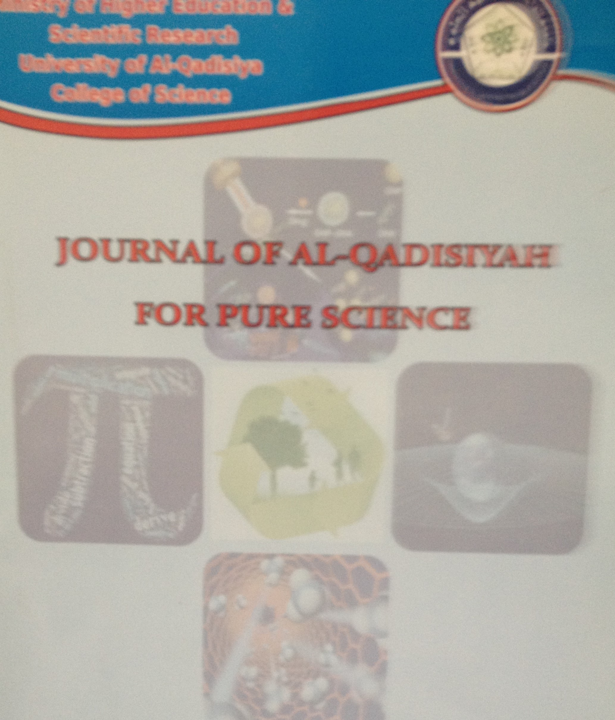 journal of al-qadisiyah for pure science(quarterly)